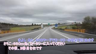 遠藤智の飛び魚日記:きよし&さちことのドライブ...の巻