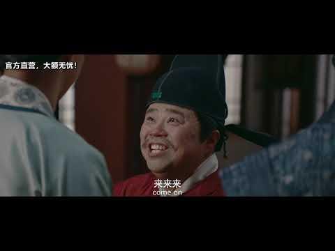 七品神探 HD1280高清国语中字版