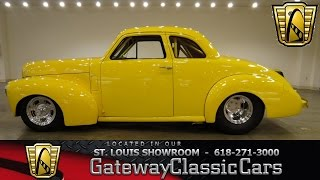 1941 Studebaker Champion - Gateway Classic Cars St. Louis- #6309