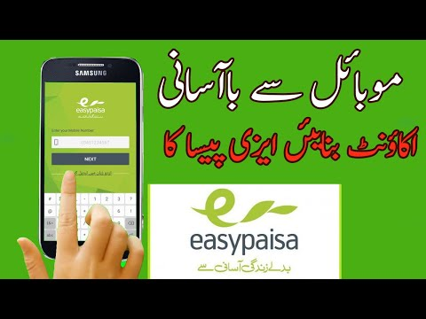 How To Create EasyPaisa Account On Mobile | How To Setup Easypaisa Mobile Account