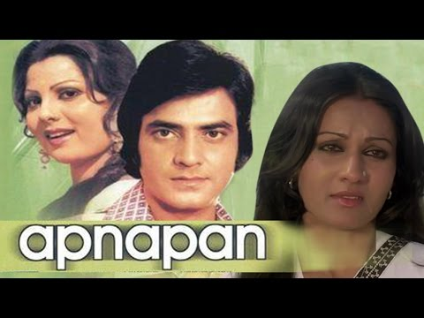Apanapan (1977) Full Hindi Movie |...