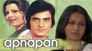 Apanapan (1977) Full Hindi Movie | Jeetendra, Sanjeev Kumar, Reena Roy, Aruna Irani