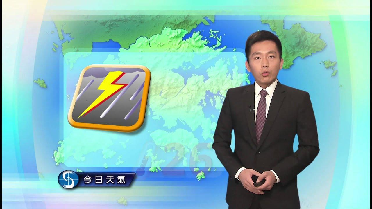 早晨天氣節目 - 科學主任江偉(05月21日上午7時) - YouTube