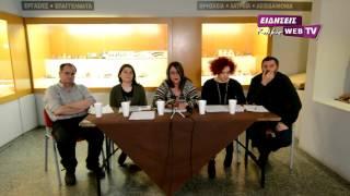 Ανασκαφές από Εφορεία Αρχαιοτήτων Κιλκίς-Eidisis.gr webTV