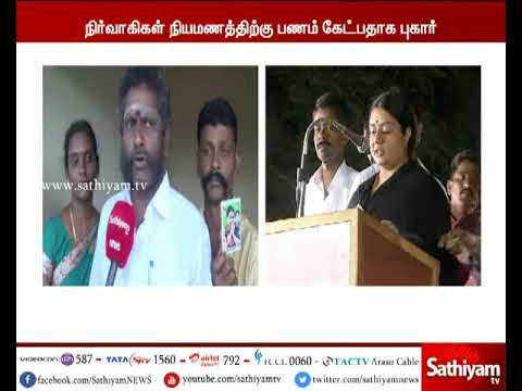 Money for Seats: No Deepa peravai in Madurai