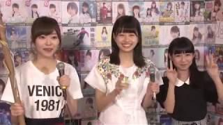 HKT48 指原莉乃 松岡はな 今村麻莉愛 AKB48総選挙2017アピール生放送