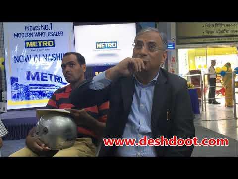 Metro Cash and Carry | Store | Nashik