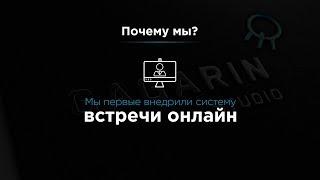 видео Разработка дизайна