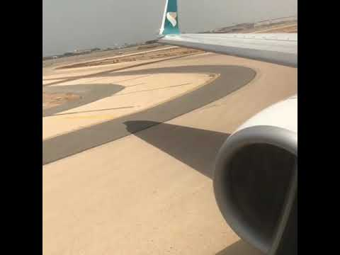OMAN AIR BOEING 737-800 MCT BLR