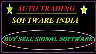 Intraday buy sell signal software performance I auto trading software india.