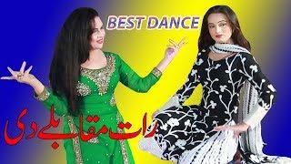 Tere Lare Na Mukke#Wajid Ali Baghdadi & Muskan Ali | Saraiki Song |  MEHAK Mulak | New Dance 2019