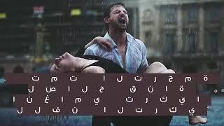 يبكي المطر من اجلنا 😢