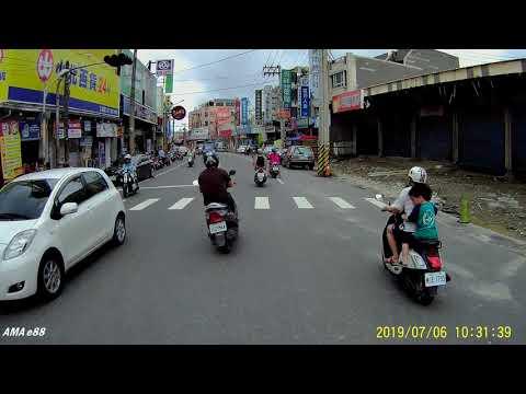 0706 102957 011腳踏車三寶 .....