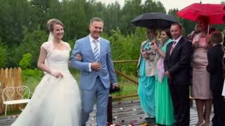 Свадьба Игоря и Полины 12.08.2016