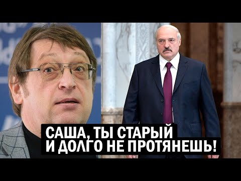 СРОЧНО! Лукашенко КОНЕЦ