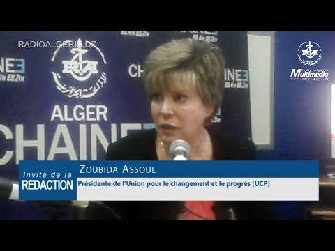 Zoubida Assoul Présidente de l'Union pour le changement et le progrès (UCP)