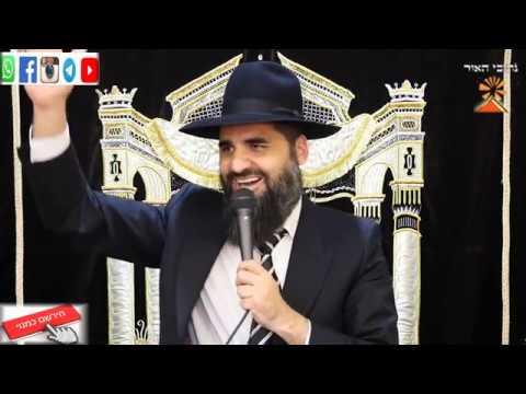 הרב יונתן בן משה - בחירות בהסתה .. אנשים שעושים הכל נגד תורה וה' - חזק ביותר HD