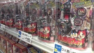 妖怪ウォッチ DX黒い妖怪ウォッチ(1) 【映画鑑賞&グッズ探求記 映画チ...