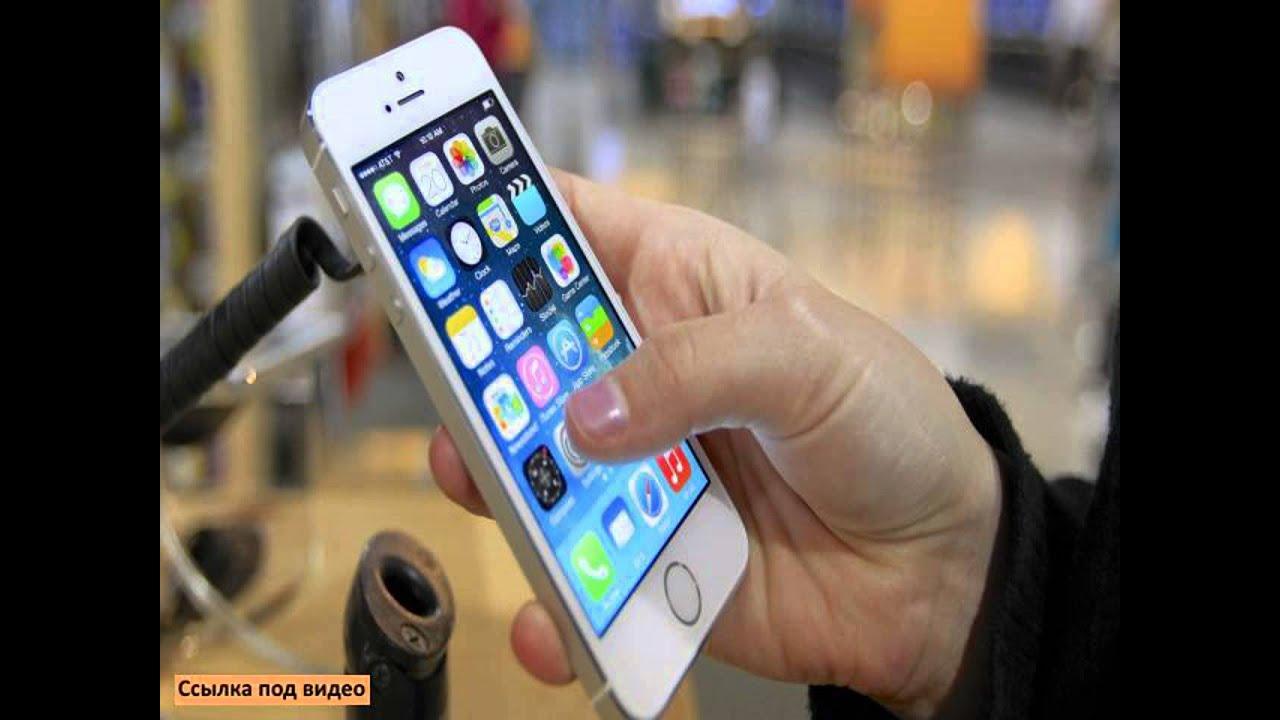 Выгодные спецпредложения и доставка в день заказа для линейки смартфонов apple iphone. В нашем каталоге только оригинальная продукция apple.