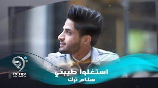 سلام ترك - استغلو طيبتي | SALOM - ASTAGLO TAYBATE | OFFICIAL VIDEO