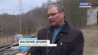 В Трубчевском районе может  не хватить пресной воды