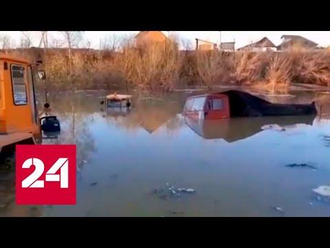 Большая вода привела к большим проблемам. Погода 24 - Россия 24