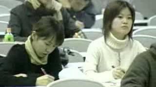 Tokyo University - Campus