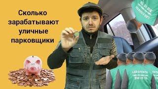 Сколько зарабатывает ЧИТЕР В Warface? Провел ШКОЛЬНИКОВ на РМ! (Фейк такси)