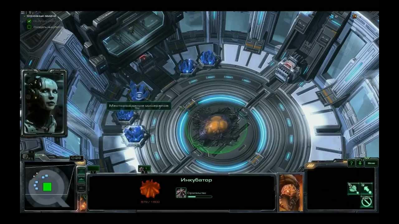 Starcraft 2 hots deals