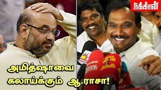 Amit Shah-வை கலாய்க்கும் பாட்டு... A. Raja Funny Song | BJP Leader Amit Shah Chennai Visit