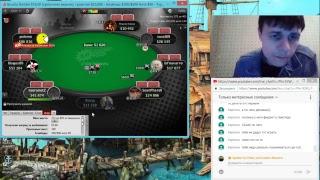 Покер онлайн  баунти 16.50 субботняя версия