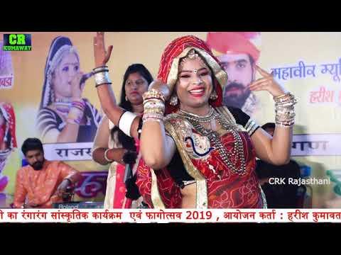 रानी रंगीली का इस साल 2019 मे पहला धमाका फागण सोंग - Live Hyderabad | Rani Rangeeli , Rekha Rangili