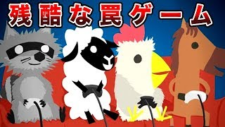 夜中はキヨフジヒラのUltimate Chicken Horse(アルティメットチキンホー...