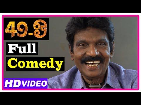 49 O Tamil Movie  Full Comedy  Scenes  Goundamani  Balasingh  Thirumurugan