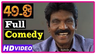49 O Tamil Movie | Full Comedy | Scenes | Goundamani | Balasingh | Thirumurugan