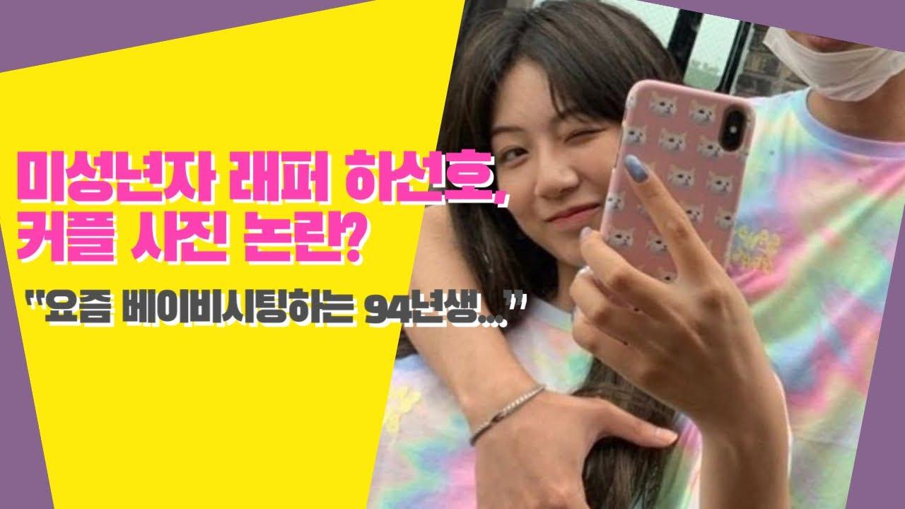 하선호 텔레그램 pinterest.co.kr