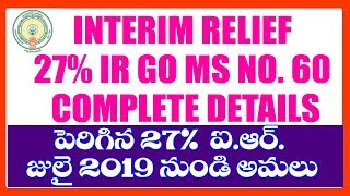 Download 27% Interim Relief To AP State Govt Employees 2019 IR GO MS NO 60 @27% COMPLETE DETAILS Mp3 and Videos