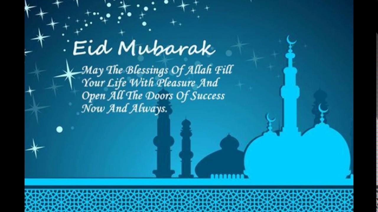 Best eid al adha mubarak wishes messages greetings images eid best eid al adha mubarak wishes messages greetings images eid ul azha 2017 m4hsunfo Choice Image