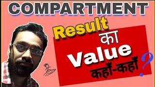 Compartment Exam ka value/Value of Compartment exam