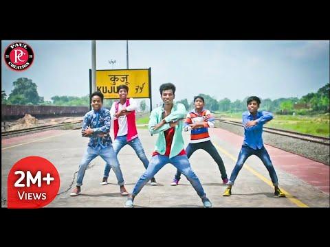 Eko Pal Bhulayke Toy Dekh Le || New Nagpuri Song/Dance 2017 || PC GanG