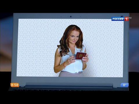 Елена Ландер. Сеть