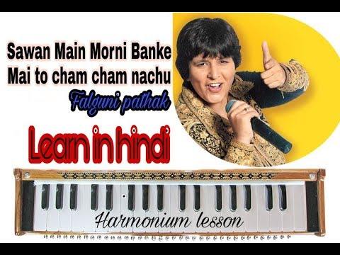 Sawan mai morni banke | Harmonium lesson | Ghazal maestro