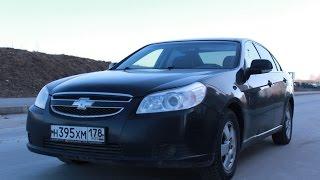 Тест драйв Chevrolet Epica (обзор)