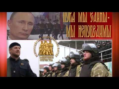 """""""Рамзан Кадыров кардаш!"""" Лучшая песня о главе Чечни!"""