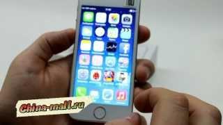 iphone 5s 1в1(, 2013-11-28T21:36:53.000Z)