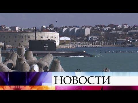 В Севастополь прибыла
