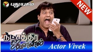 Actor Vivek in Natchathira Jannal (29/06/2014) - Part 1