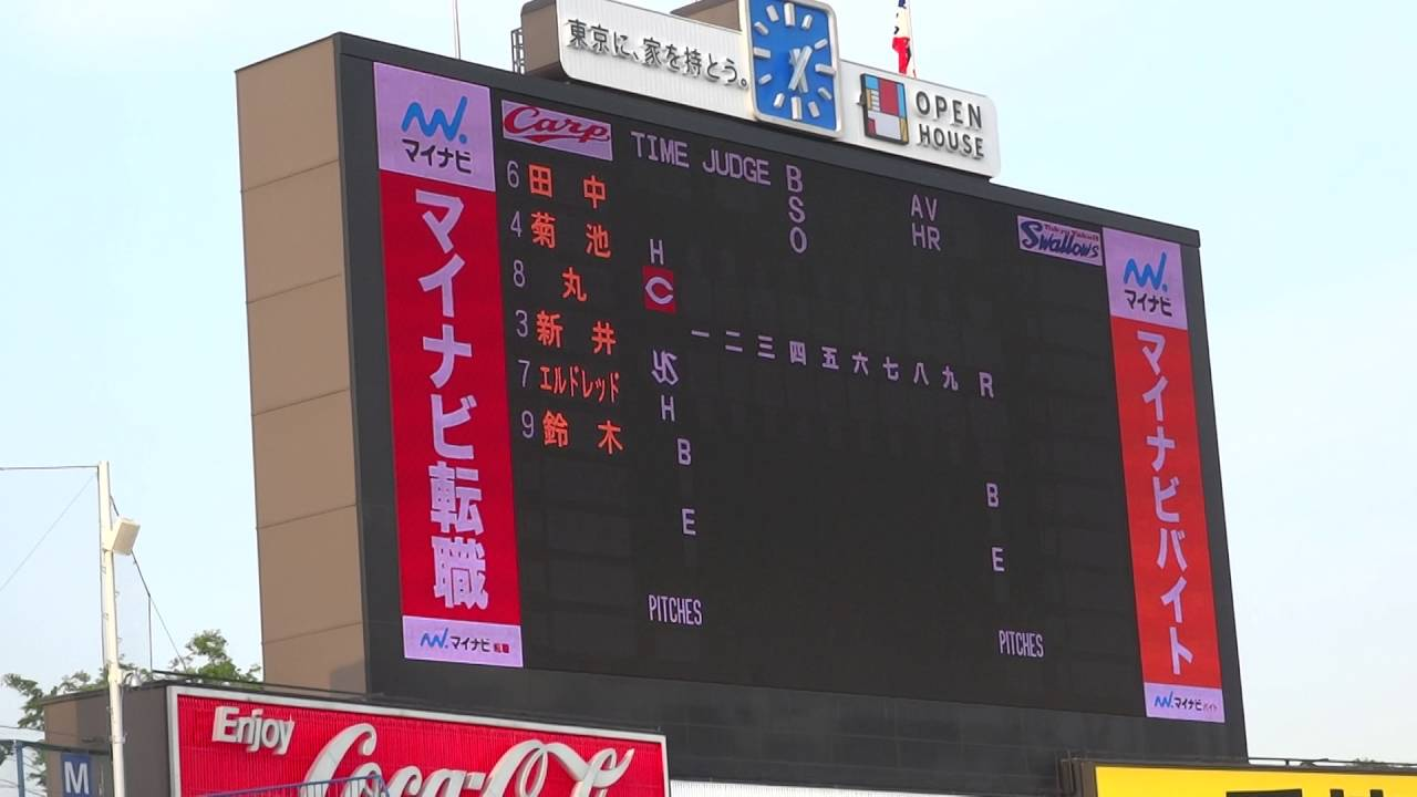 広島東洋カープ掲示板 カープ掲示板