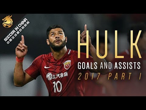 Hulk | Shanghai SIPG  | Goals & Assists  | 2017 Part 1 (HD)