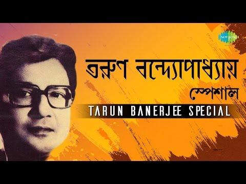Weekend Classics Radio Show | Tarun Banerjee Special | Kichhu Galpo, Kichhu Gaan